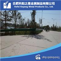安徽省安庆市山区公路波形钢板护栏工程