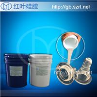 供应70度透明注射硅胶