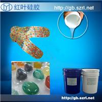 供应高附着力涂布硅胶、防滑垫液体硅胶