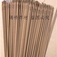 供应D717碳化钨耐磨焊条