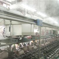 供应杭州――大型纺织工厂配套加湿器厂商