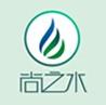佛山尚之水净水科技有限公司