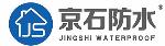 西安京石防水材料工程有限公司