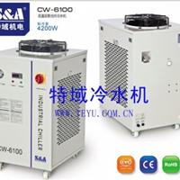供应特域冷水机用于影像检查散射光曝光机