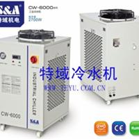 供应电阻焊机冷却机,特域冷水机