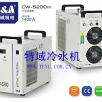 供应光谱分析仪冷却循环水机,特域