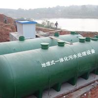 供应一体化生活污水处理装置