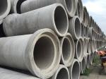 新泰市虹桥水泥制品有限公司