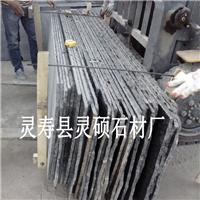 灵寿县灵硕石材厂供应 蝴蝶兰花岗岩
