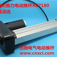 ��Ӧ��ҵ�ʹ������綯�Ƹ� XC7180 100MM