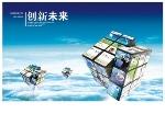 深圳市安格瑞科技有限公司