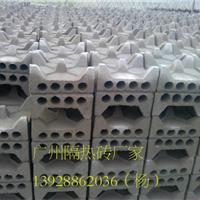 广州楼面水泥隔热砖