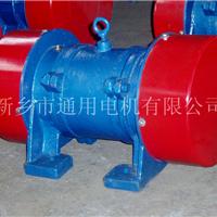 供应JZO-100-6振动电机化工设备用电机