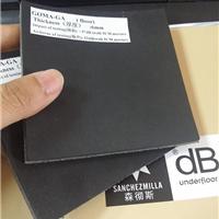 广东隔音材料厂家――浮筑楼板施工材料