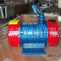 供应YZO-50-6振动电机