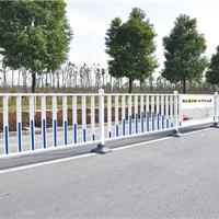 供应交通中心隔离护栏,道路分隔栏