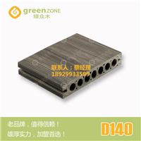 供应生态木塑户外地板行业领导品牌招商加盟