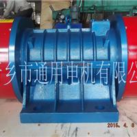 供应YZU-75-8振动电机7.5kw振动电机