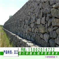 供应广州石笼网/茂名雷诺护垫/湛江格宾网