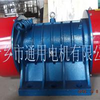 供应JZO-75-6振动电机