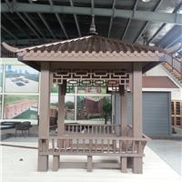 供应木塑(塑木)凉亭 碳化木凉亭