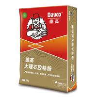 德高PD-308大理石胶粘粉