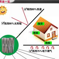 钢结构房屋顶隔热专用-双层阻燃气泡隔热材