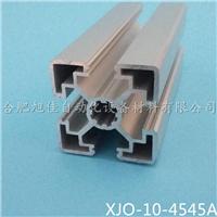 供应合肥铝型材45*45欧标铝合金方管