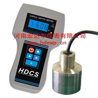 供应HDCS-SJ简易型手持式超声波测深仪