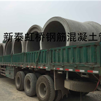 供应钢筋水泥管,钢筋混凝土排水管。
