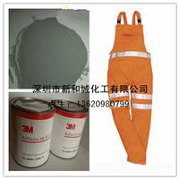 反光粉厂家,反光粉批发,反光材料,反光粉