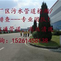 南京九瑞管道工程有限公司
