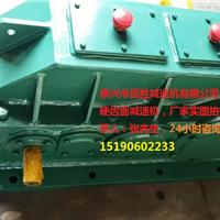 [泰兴百胜现货】ZSY450-40-1减速机及配件