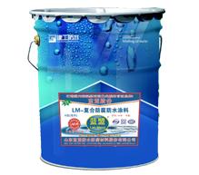 供应CPS-复合防腐防水涂料