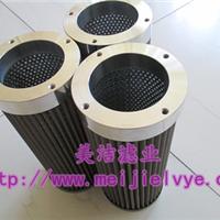 供应WU-400?0-J黎明吸油滤芯