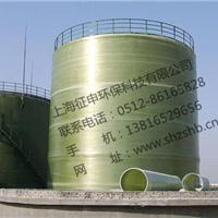 供应昆山玻璃钢立式储罐价格