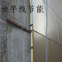 DPX外墙装饰材料丨金属漆保温装饰一体板