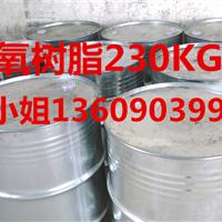 中山环氧树脂E-44