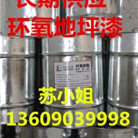 中山环氧树脂E-44价格