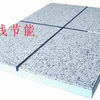 DPX外墙装饰材料丨仿石保温装饰一体板价格