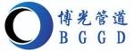 沧州博光管件装备有限公司