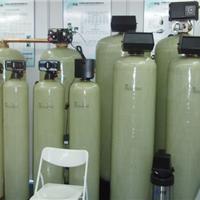 供应软化水设备|全自动软水设备(图)