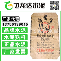海螺水泥厂家供应海螺牌普通硅酸盐325水泥
