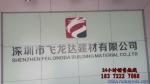 海螺水泥有限公司