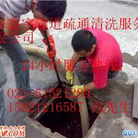上海闵行区污水管道疏通