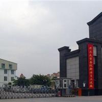 上海繁瑞阀门有限公司