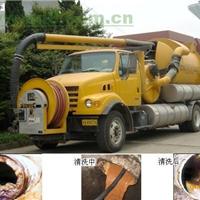 上海跃洁管道疏通公司
