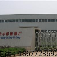 柳州市中博衡器厂