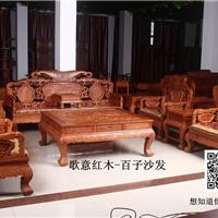 东阳红木家具沙发红木沙发图片批发百子沙发