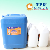 供应石材湿色防护剂KS-802价格